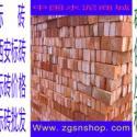 临潼标砖/临潼烧结标砖图片