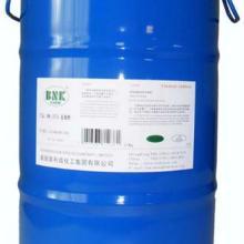 供应防结皮剂