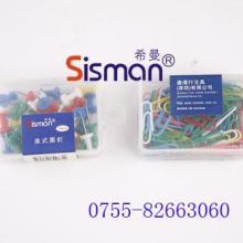供应办公用品回形针厂家-办公用品回形针批发-办公用品回形针报价