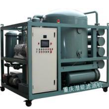 供应ZYA系列高效真空滤油机图片