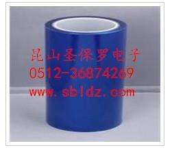 高粘蓝色保护膜图片