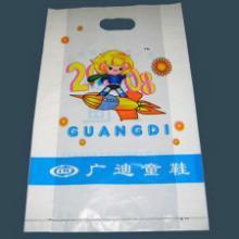 东莞胶袋厂家供应印刷PO手挽袋