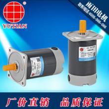 厂家供应装订设备电机60W直流电机