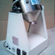 供应5公斤维生素药物混合机 5L金属粉末混匀机 5升混匀机图片
