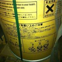供应高丽K-8018C3E8018-C3焊条供应