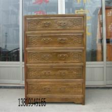 供應紅日仿古家具,東陽木雕仿古家具,中式古典五斗柜批發