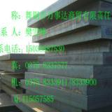 供应Q390A低合金高强钢板 舞钢产Q390A Q390A-Z向性能