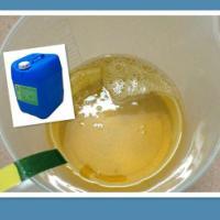 【合金】环保除蜡水长安除蜡水合金环保除蜡水12年厂家直销