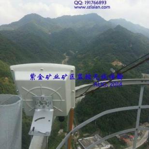 600兆LA-5600V6高带宽无线网桥图片