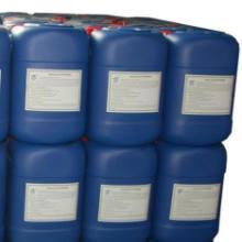 供应水处理化学品原料HPMA