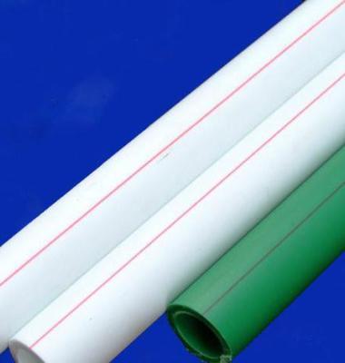 PPR热水管图片/PPR热水管样板图 (1)