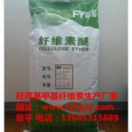 保温砂浆应用注意要领安徽亳州HPMC图片