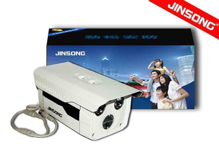 劲松供应双灯红外摄像机|红外夜视安防设备|厂家批发网络监控摄像头