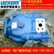 威格士液压泵美国原装进口图片