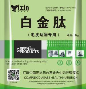 河北省毛皮动物专用抗菌肽图片