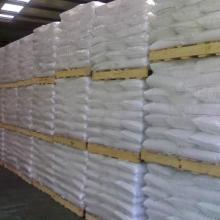供应季戊四醇|国产工业级季戊四醇现货供应