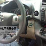 汽车智能钥匙图片