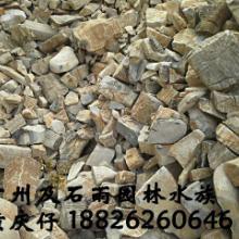 供应广州及石雨批发水族造景石水纹石