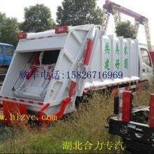 供应深圳东风压缩垃圾车批发