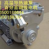 供应正品木川导热油泵TS-63热油循 模温机油泵现货批发