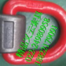 供应模具焊接D型环、模锻D型环现货