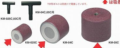 供应EZO北日本精機轴承直销,6805HZZ轴承特价