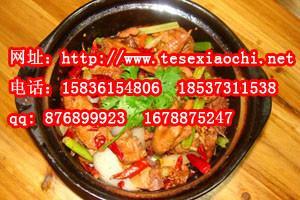 重庆鸡公煲培训图片