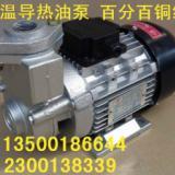 正品木川TS-63高温油泵现货批发正品木川TS-63高温油泵现货批发