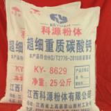 供应福建三明南平龙岩重质碳酸钙