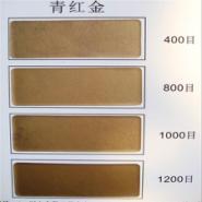 五星行丝网印刷专用铜金粉图片