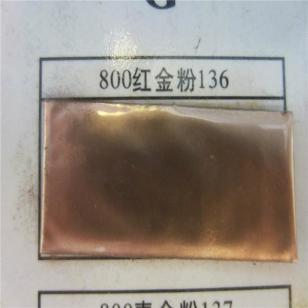 五星行铜金粉生产企业图片