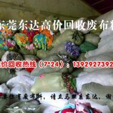 供应鞋子库存回收/东达库存回收/厚街鞋子库存回收中心/石龙服装鞋子批发