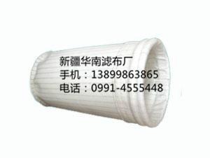 供应常温除尘袋,新疆常温除尘袋生产厂家,新疆常温除尘袋厂家价格