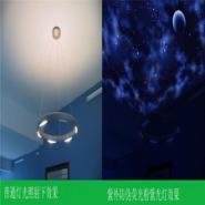 五星行技术要求防水荧光粉图片