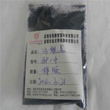 供应五星行PVC用高温毛点耐高温蓝颜料塑料专用高温毛点