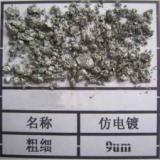 供应五星行贵州陶瓷涂料专用铝银浆铝银浆报价细的铝银浆