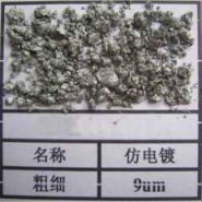 五星行贵州陶瓷涂料专用铝银浆图片