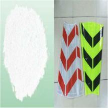 供应五星行反光条专用反光粉透明反光粉折射率好的反光粉