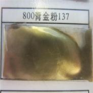 五星行香港丝印油墨专用铜金粉图片