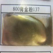 五星行重庆皮革专用铜金粉图片