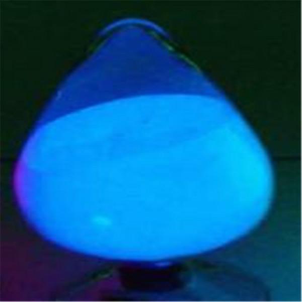 供应五星行夜光纺织品专用发光粉高亮发光粉发光粉在生活中的使用
