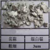供应五星行福建金属工业涂料专用铝银浆仪器仪表专用铝银浆