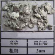 五星行福建金属工业涂料专用铝银浆图片