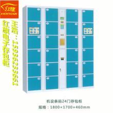 供应存包柜零售 周口存包柜零售 河南周口存包柜零售