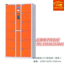 郑州哪里的电子存包柜质量好 河南电子存包柜著名品牌批发