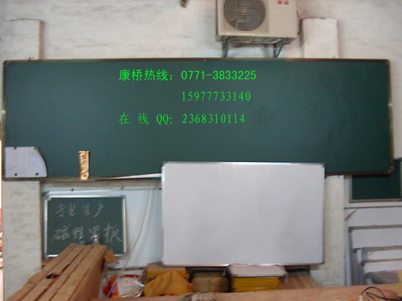 供应广西学校专用黑板批发报价