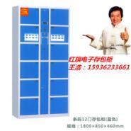 郑州哪有卖超市存包柜图片