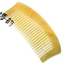 供应天然牛角梳子批发/ 天然牛角梳子订购热线/天然牛角梳子批发多少钱?