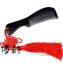 供应天然牛角梳子(大) 护发防脱按摩保健天然 牦牛角梳 纯天然牛角
