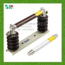 供应生产国内外出贸易高压熔断器厂家温州曙光熔断器